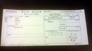 Nec_0538